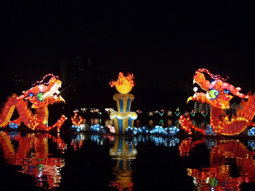 1024px-Mid-Autumn_Festival-beijing