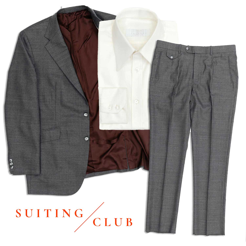 Inherent Clothier Suits