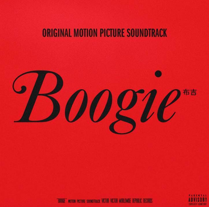 BOOGIE Soundtrack cover ft Pop Smoke